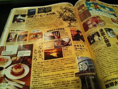 mono magazine 2